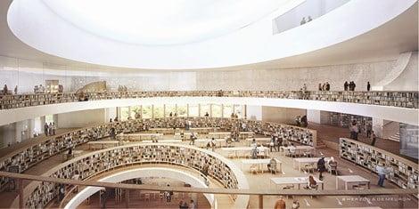 La bibliothèque nationale d'Israël