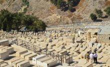 vue du cimetière de Jérusalem