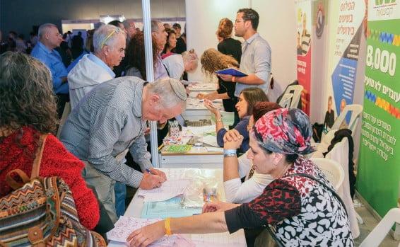 Israël: un salon de l'emploi pour les seniors