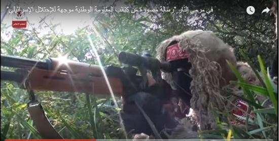 Un sniper à l'affût menace les civils israéliens