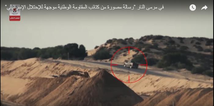 Vidéo: une unité terroriste menace les civils israéliens