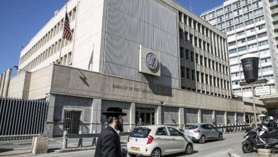L'ambassade des Etats-Unis à Tel Aviv