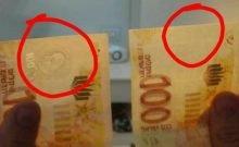 Israël: de faux billets de 100 shekel sont déjà en circulation