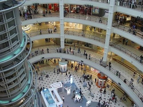Un centre commercial à Gaza