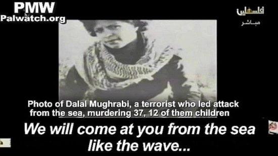 Photo de Dalal Mughrabi, assassin de 37 israéliens