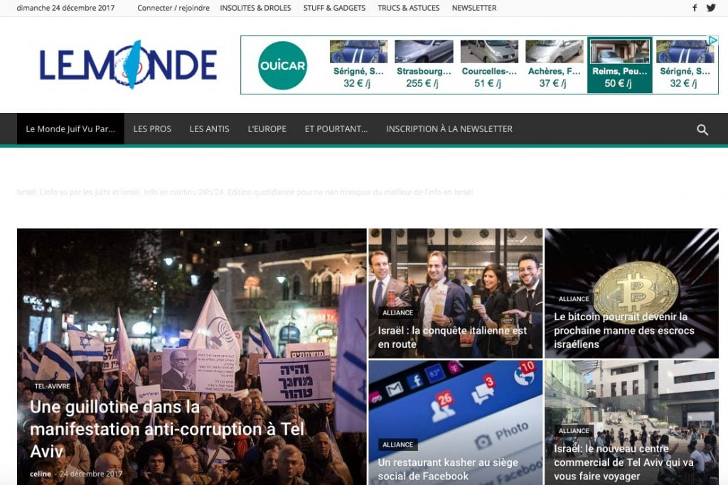 4 articles sur 5 du magazine Alliance sur Lemonde.co.il.