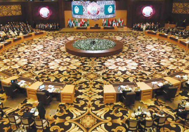 Jérusalem capitale d'Israël ? Réunion d'urgence de la ligue arabe