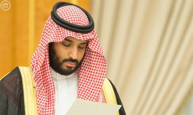 Le plan de paix saoudien favoriserait Israël