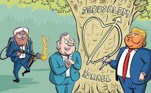La déclaration de Trump sur Jérusalem sujet d'un festival israélien de caricatures