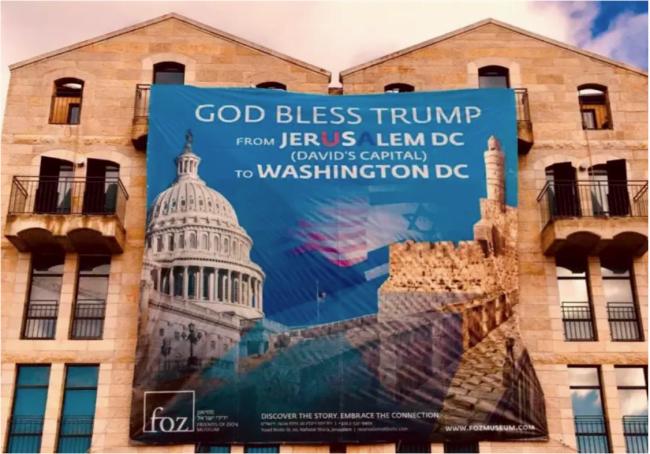 La reconnaissance de Jérusalem par Trump dictée par les évangélistes