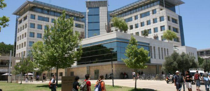 Israël: leTechnion classé n ° 1 mondial de l'éducation numérique