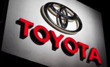 Israël: par peur des tensions, Toyota annule sa visite en Israël