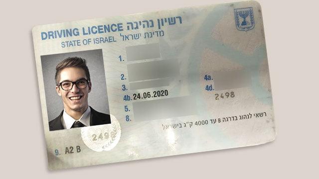 Israël: un permis de conduire international exigé à l'étranger