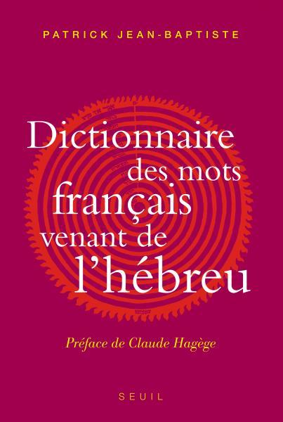 les mots français venant de l'hébreu
