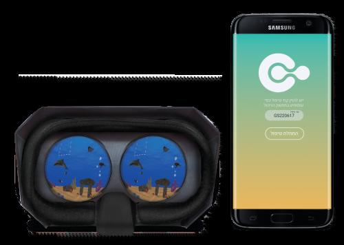 Le système Calma VR pour la modulation sensorielle. Photo gracieuseté de HIT