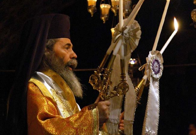 Des manifestants arabes contre le patriarche grec qui a vendu des terres aux Juifs