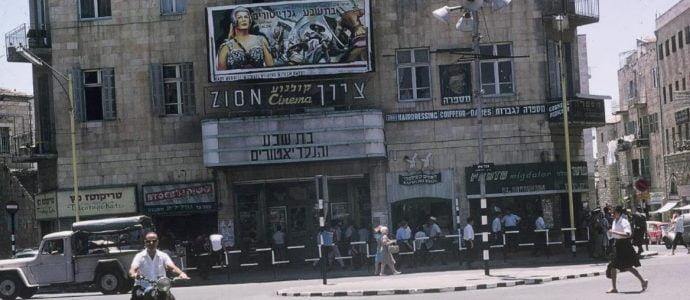 Que sont devenus les cinémas israéliens d'antan?