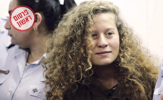 Des sanctions imposées par Israël à la famille d'Ahed Tamimi