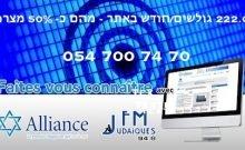 Marketing digitale franco israélien
