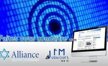 La communication France Israël la vraie pub radio et web