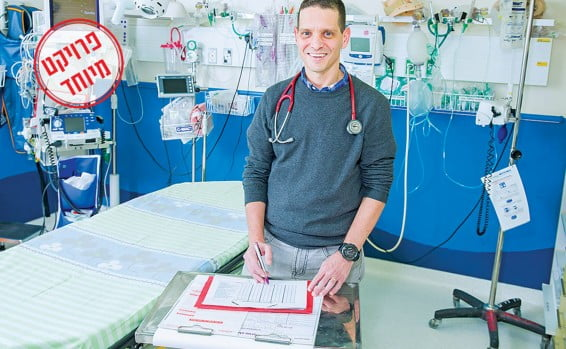 Le meilleur de la médecine israélienne
