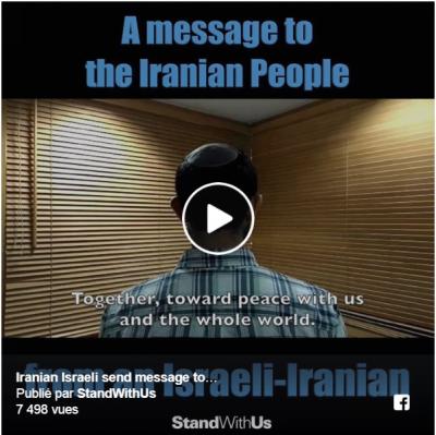 L'auteur de ce message vidéo a souhaité conserver l'anonymat