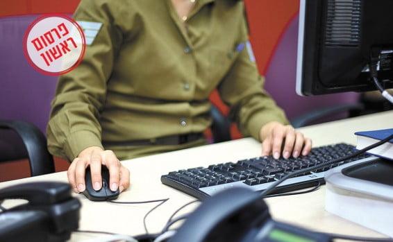 Un comportement exemplaire exigé sur les réseaux sociaux pour les soldats israéliens