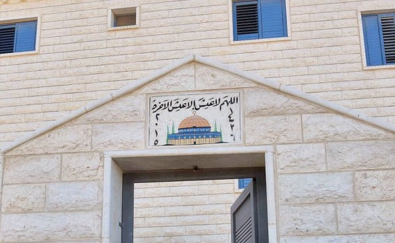 Islamisation dans le Néguev: des symboles d'al-Aqsa aux portes des maisons bédouines