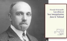 Le Talmud et les rêves  Alexander Kristianpoller