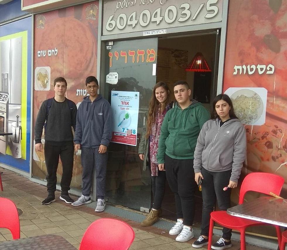 Une journée sans faim dans le nord d'israel