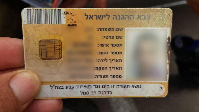 carte d'identité du second soldat israélien
