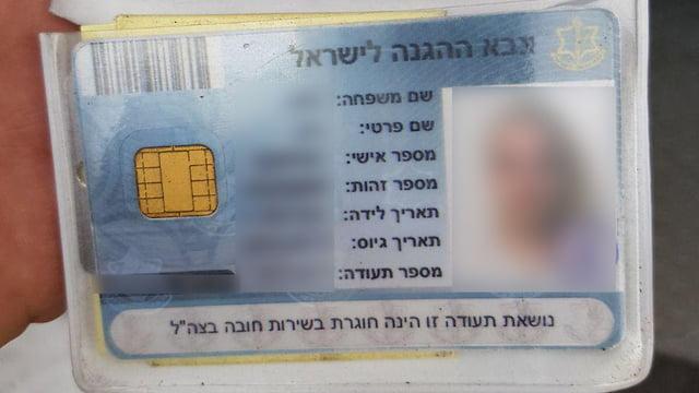 carte d'identité du premier soldat israélien