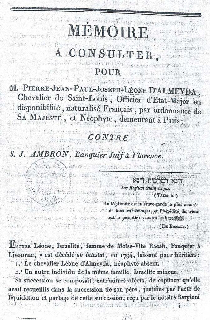 Haïm Leone D'Almeyda