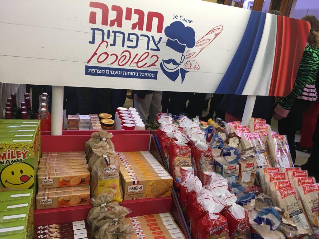 so french so food vos produits préférés français en Israël