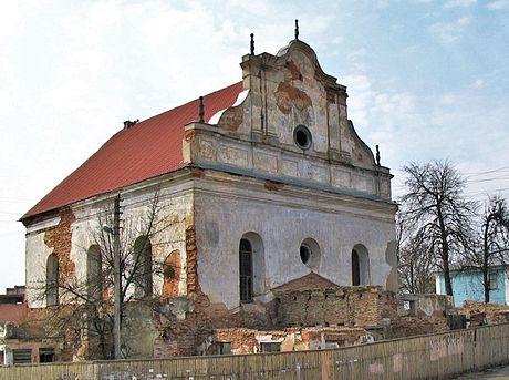 La Synagogue de Slonim, vue actuelle