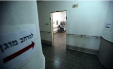 Ce matin à 10h, un exercice d'urgence dans les écoles israéliennes