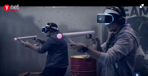 Israël: un grand festival du jeu vidéo au Parc des Expositions de Tel Aviv