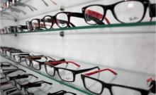 Israël: de nouveaux collyres pourraient rendre les lunettes inutiles