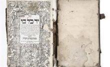 un héritage juif  inespéré