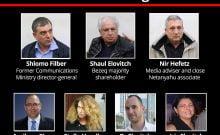 Israël: les noms des personnes arrêtées dans le cadre de l'affaire Bezeq