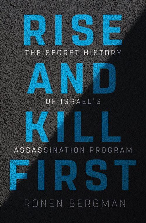 Un livre sur les assassinats secrets d'Israël devient un best-seller