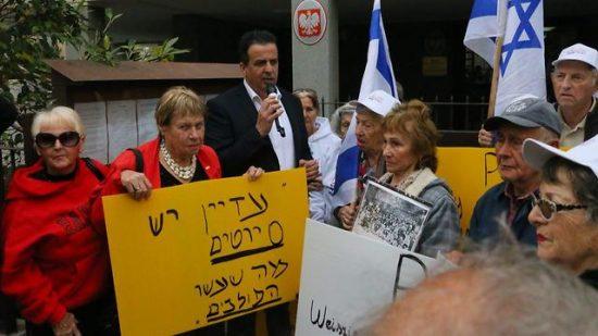 Des manifestants devant l'ambassade de Pologne en Israël suite à l'approbation de la loi polonaise