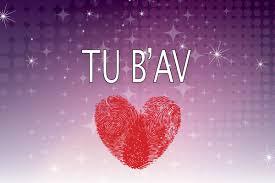 Les Juifs ont pourtant déjà leur St Valentin: Tu Beav