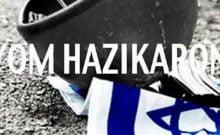 Israël: les lycéens du monde entier pourront se connecter à Yom Hazikaron