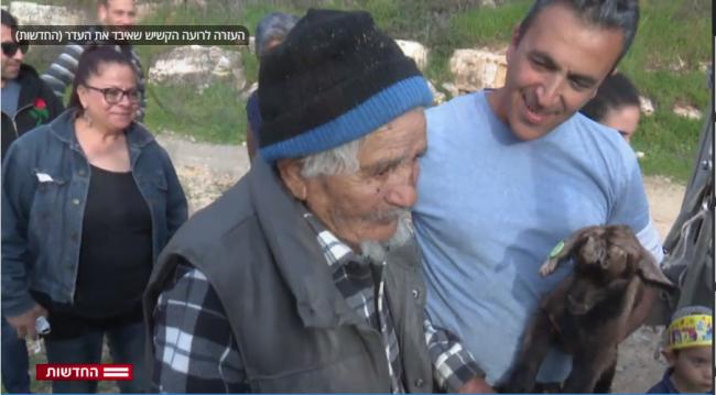 Israël: un merveilleux geste de solidarité envers un berger âgé de 97 ans