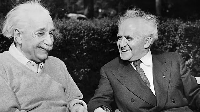Albert Einstein n'a pas mesuré le potentiel scientifique d'Israël