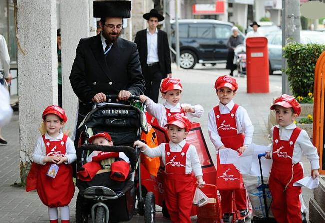 Pourim en Israël