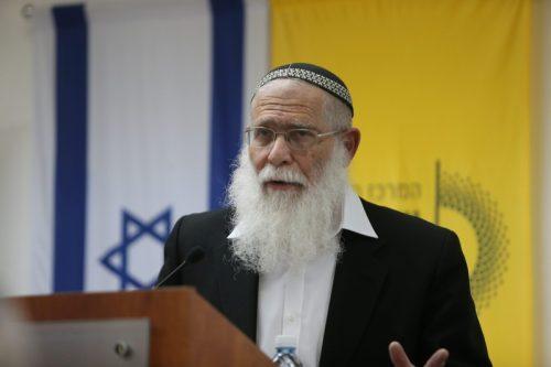 Le Rabbin Elyakim Levanon