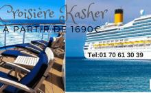 Croisière kasher en Méditerranée départ le 06/08/18 de Barcelone