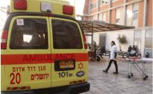 Israël: le Magen David Adom couvre les frais d'ambulance des survivants de la Shoah